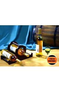 Набор винный настольный держатель для трех винных бутылок .